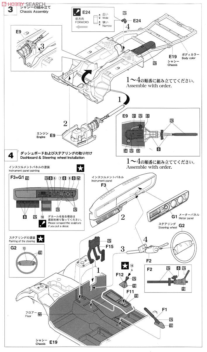 Latch Relay Wiring Diagram also What Does The Nissan Altima Exclamation Point Triangle Warning Light Mean additionally 0mzjr 98 Ford F 150 Wiring Diagram Power Window Circuit Drivers Side in addition Polaris Sportsman 500 Ho 2002 Repair Manual besides Nissan Gmc Lincoln And Mitsubishi John Deery Motors. on 2017 nissan versa black