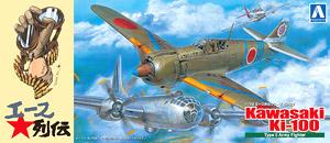 五式戦 角型風防 明野教導飛行師団機 (プラモデル)