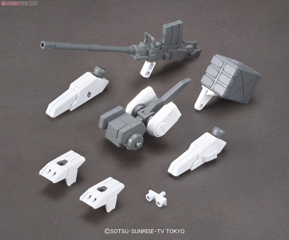 [close] Ez-Arms (HGBC) (Gundam Model Kits) Item picture1