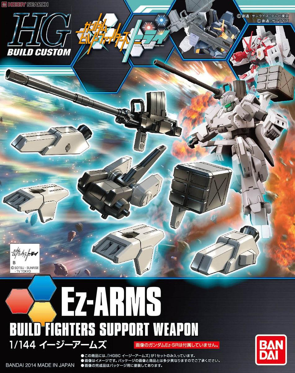 [close] Ez-Arms (HGBC) (Gundam Model Kits) Package1