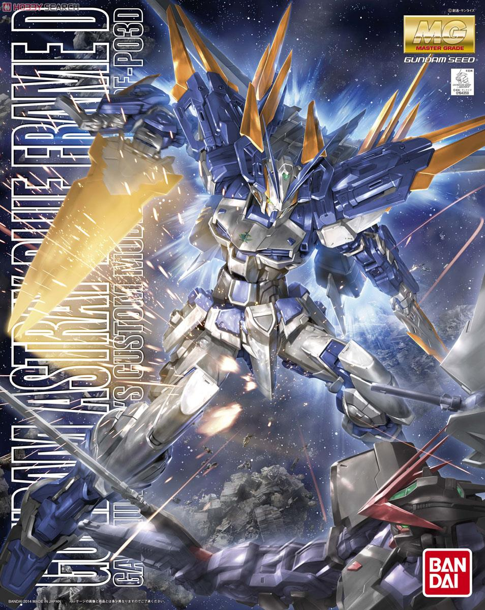 [close] Gundam Astray Blue Frame D (MG) (Gundam Model Kits) Package1