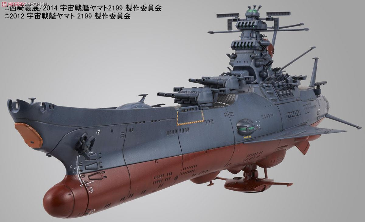 [close] Space Battleship Yamato 2199 Cosmo Reverse Ver. (1/1000) (Plastic model) Item picture2