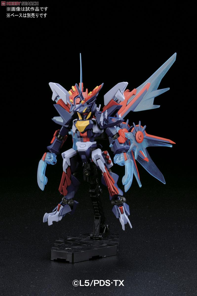 [close] LBX D-Legivdia (Plastic model) Item picture1