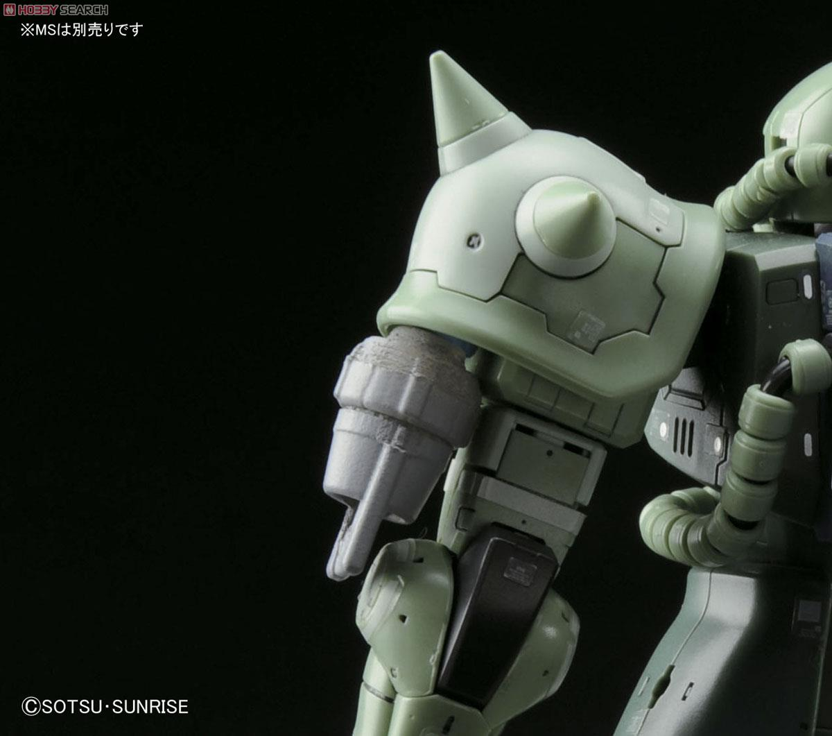 [close] MS Marine 01 (Gundam Model Kits) Other picture2