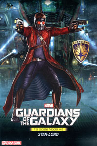 9337ff24b Guardians of the Galaxy Star Lord (Uncolored Kit) (Plastic model ...