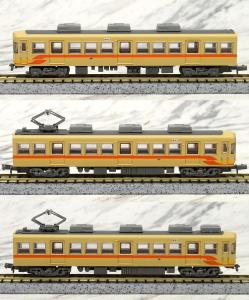 鉄道コレクション 伊予鉄道 700系 3両セットA (3両セット)