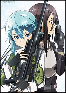 Sword Art Online II Bathroom Poster Kirito Sinon Anime Toy