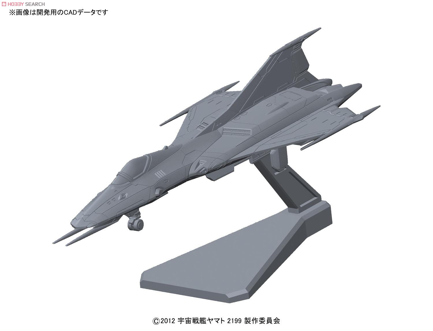 [close] Cosmo Falcon (Plastic model) Other picture1