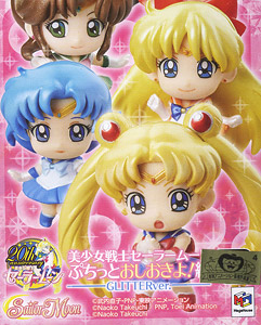Petit Chara! Series Sailor Moon Puchi to oshiokiyo Glitter ver. 6 pieces (PVC Figure)