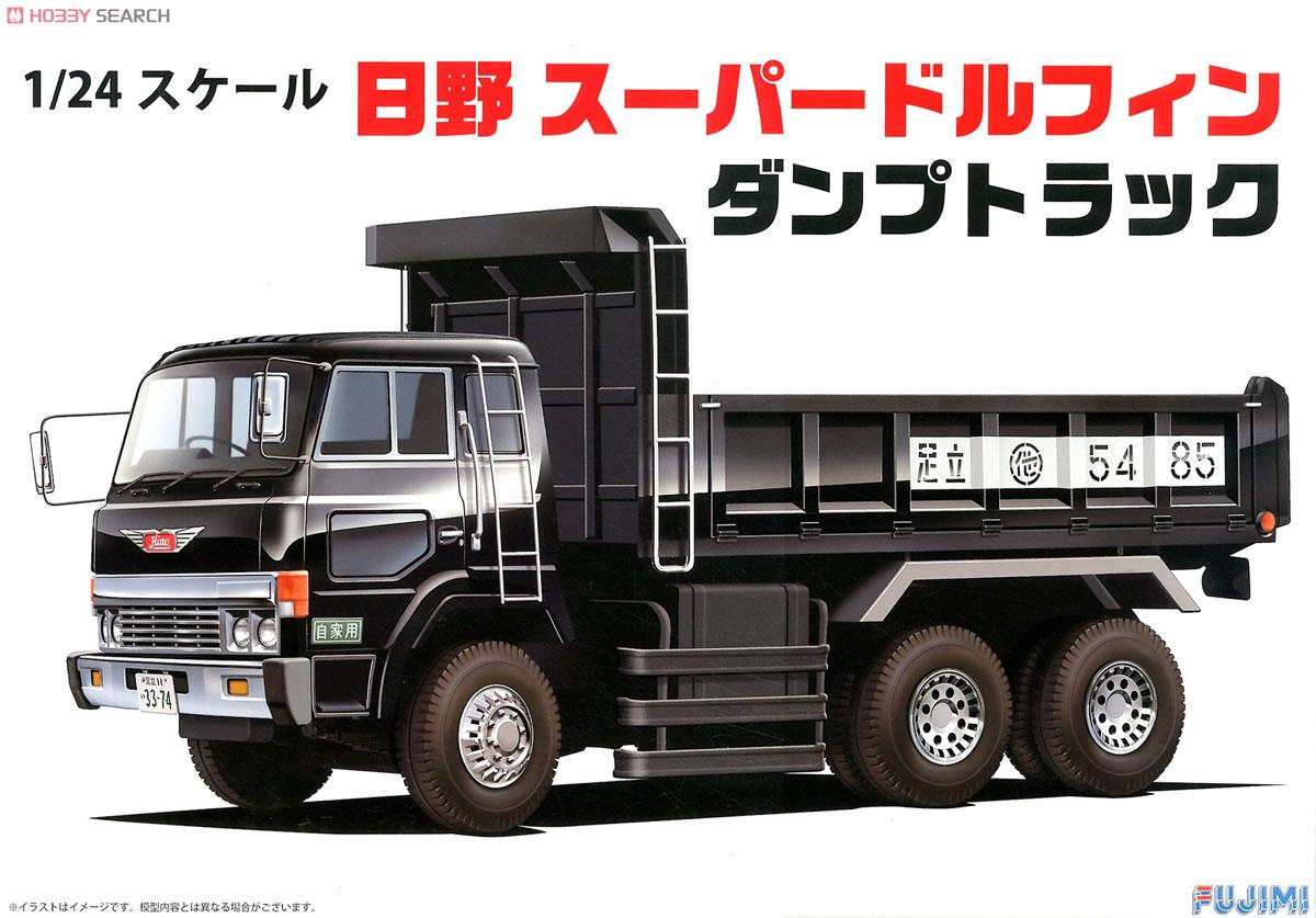 Hino Super Dolphin Dump Truck (Model Car) Images List