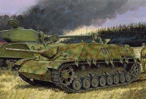 WW.II ドイツ軍 IV号駆逐戦車L/48 1944年7月生産型 w/ツィメリットコーティング (プラモデル)