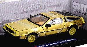 1981年 デロリアン DMC 12 ステンレススティール ゴールドエディション (ミニカー)