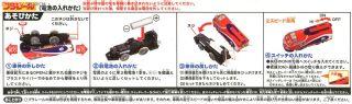 Takara Tomy Plarail Chuggington CS-11 Plarail Jackman Motorized Train From Japan
