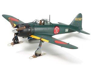 三菱 零式艦上戦闘機 五二型甲 第653航空隊 戦闘166飛行隊 (完成品)