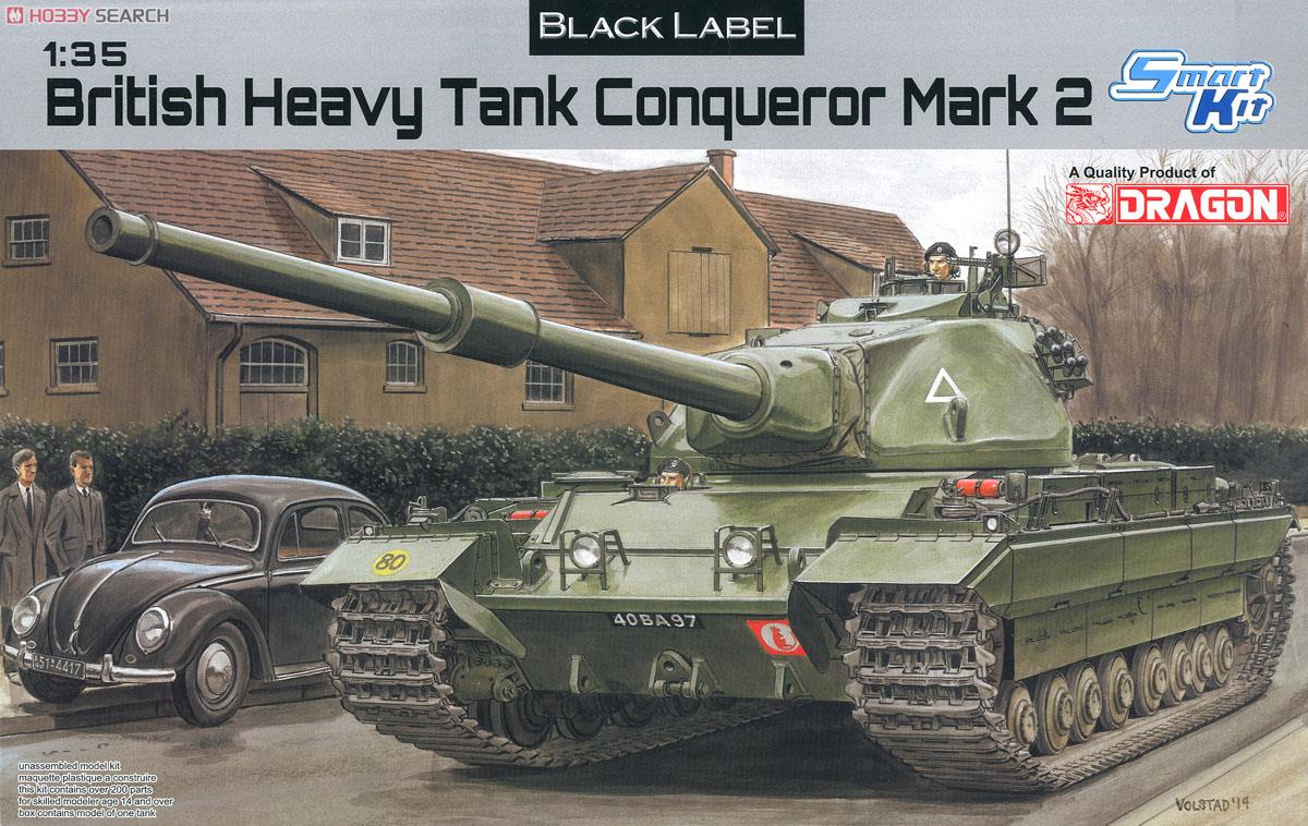 British Army FV214 Conqueror Heavy Tank (Plastic model) Hi