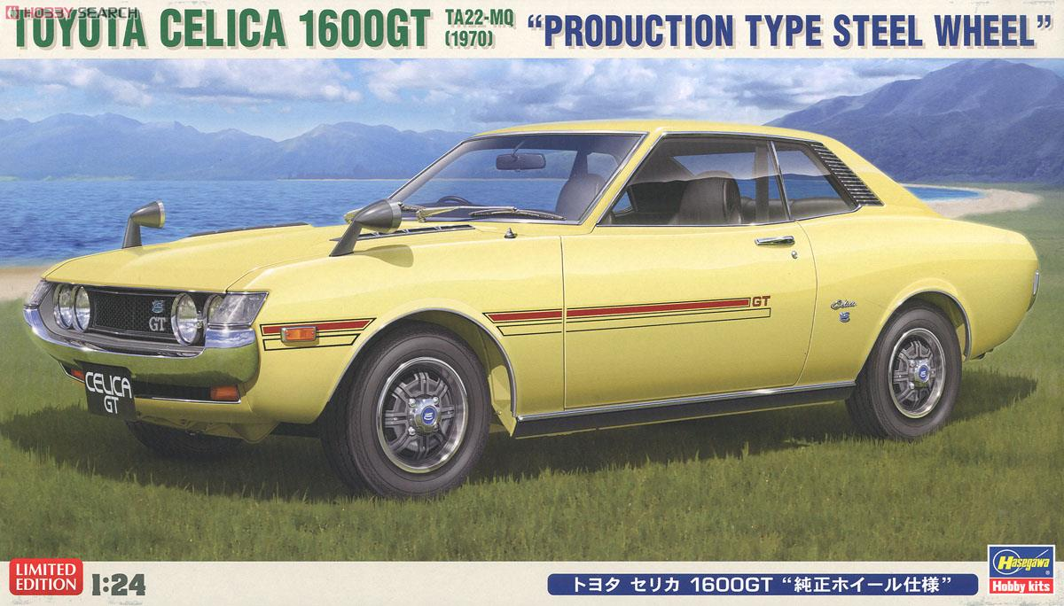 Toyota Celica 1600GT (Genuine Wheel) (Model Car) Package1