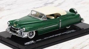 キャデラック クローズドコンバーチブル 1953 グレイシャーグリーン (ミニカー)
