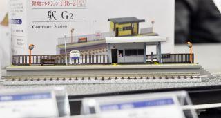 TomyTEC 258582/ /Suburban Station Model Railway Accessories