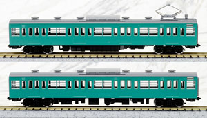 J.N.R. Commuter Train Series 103 (Unitized Window / Emerald Green) (Add-On 2-Car Set) (Model Train)