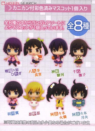 Color Collection Monogatari Series Second Season 8 pieces (PVC Figure) Item picture10
