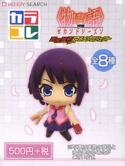 Color Collection Monogatari Series Second Season 8 pieces (PVC Figure) Item picture9