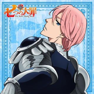 The Seven Deadly Sins Mofumofu Mini Towel Gilthunder Anime Toy Hobbysearch Anime Goods Store Now it seems like he's taken a backseat forever, and. the seven deadly sins mofumofu mini