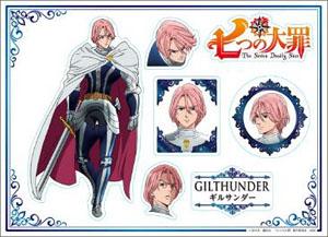 The Seven Deadly Sins Anime Charapeta Gilthunder M Size Anime Toy Hobbysearch Anime Goods Store See more of gilthunder on facebook. the seven deadly sins anime charapeta