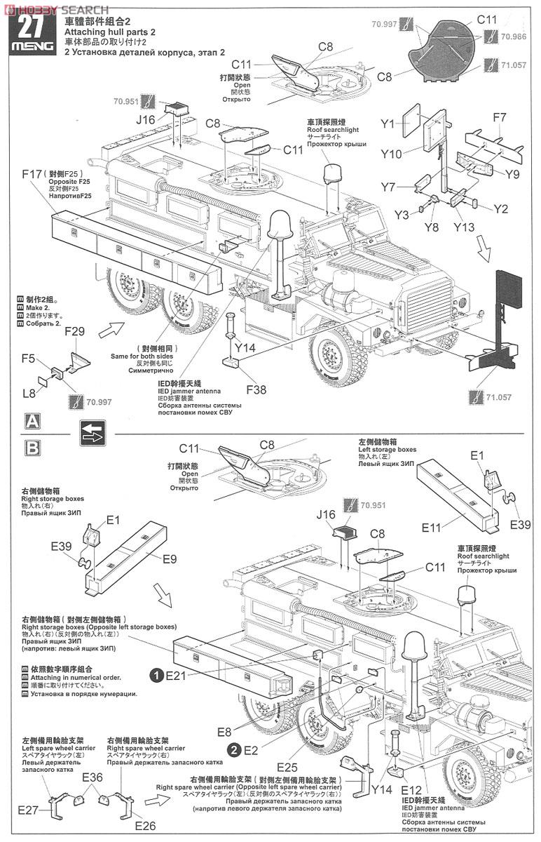 mrap and diagrams on wiring diagram mrap and diagrams detailed wiring diagrams heavy expanded mobility tactical truck mrap and diagrams