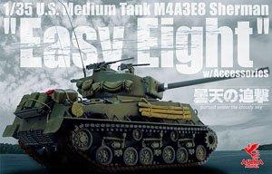 アメリカ中戦車 M4A3E8 シャーマン `イージーエイト` アクセサリーパーツ付 (プラモデル)