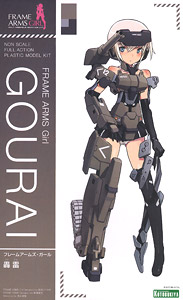 Frame Arms Girl Gorai (Plastic model)