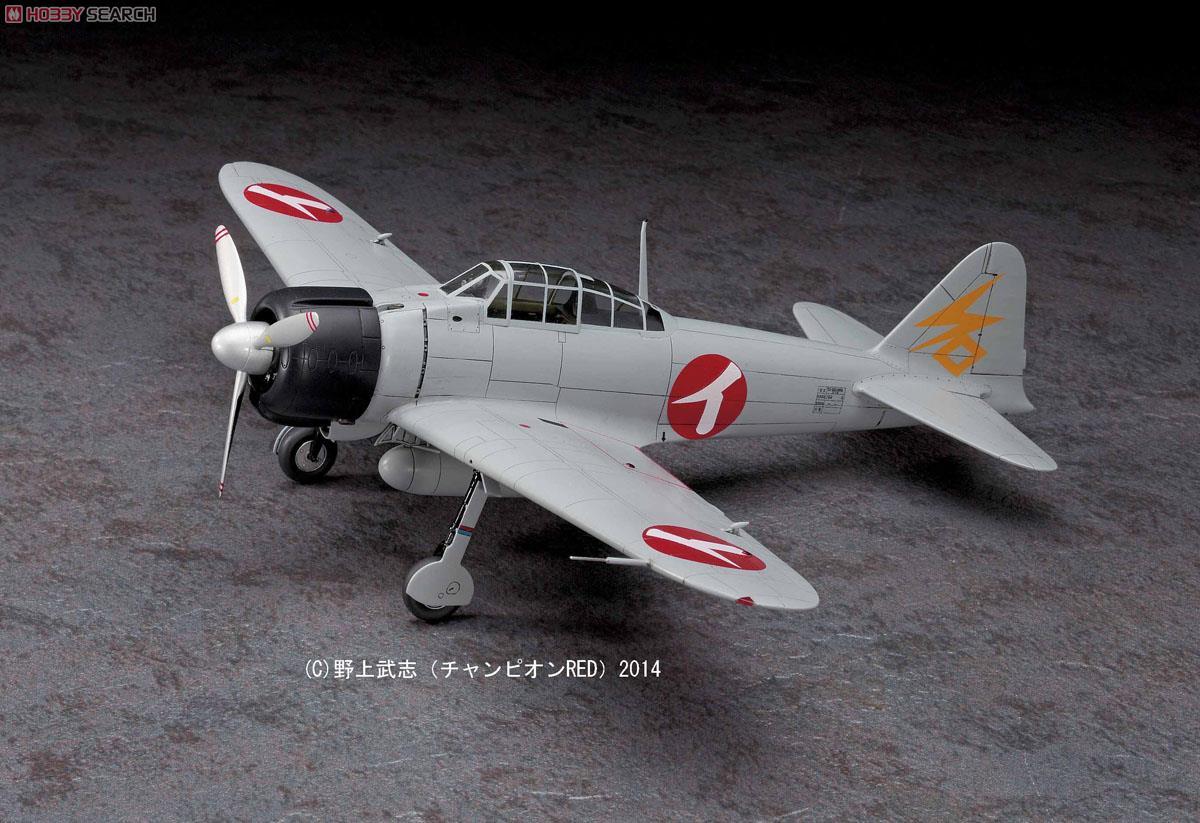 「紫電改のマキ」 三菱 A6M2b 零式艦上戦闘機 21型 (プラモデル)
