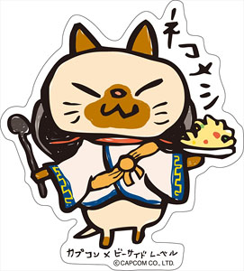CAPCOM×B-SIDE LABEL ステッカー MH 屋台の料理長 (キャラクターグッズ)