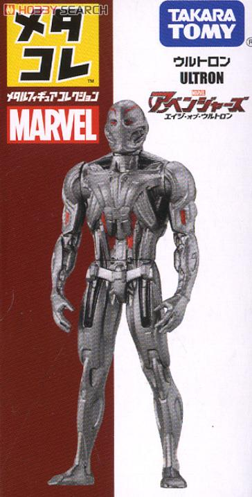 Metal Figure Collection Marvel Ultron (Completed) Package1