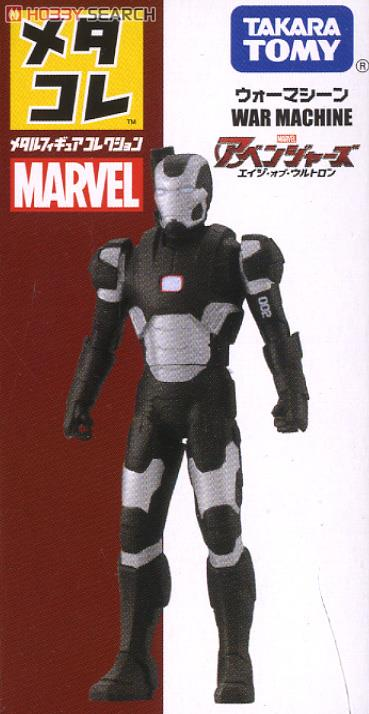 Metal Figure Collection Marvel War Machine (Completed) Package1