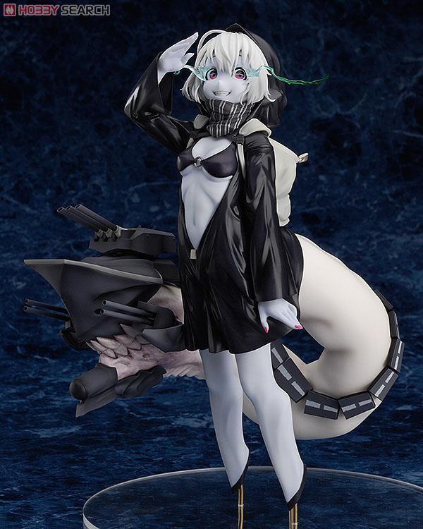 戦艦レ級 (フィギュア)