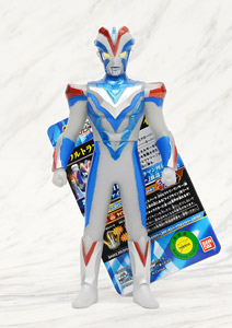 Ultra Hero 500 34 Ultraman Victory Knight Character Toy