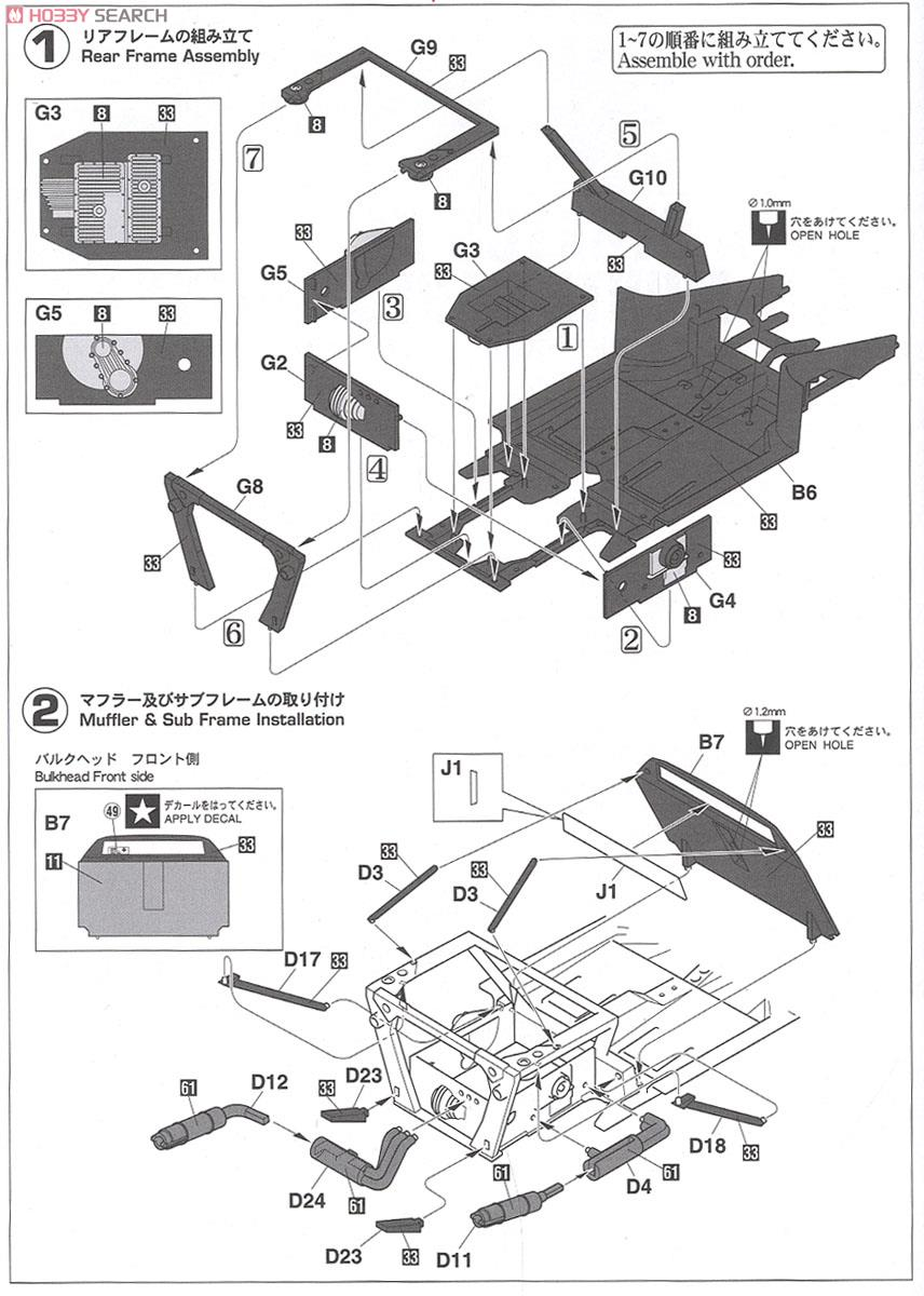 Lancia Stratos Hf 1977 Montecarlo Rally Model Car Images List Monte Carlo Engine Diagram Assembly Guide1