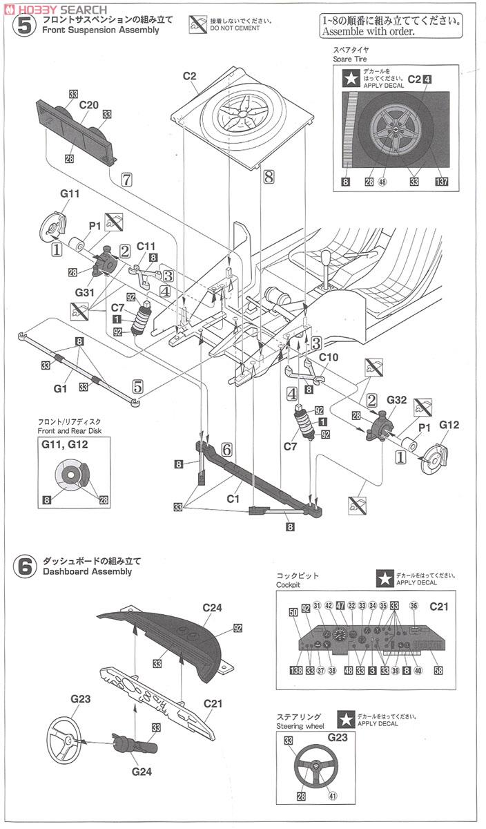 Lancia Stratos Hf 1977 Montecarlo Rally Model Car Images List Monte Carlo Engine Diagram Assembly Guide3