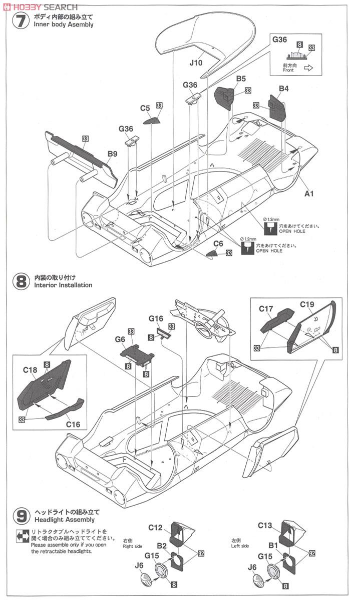 Lancia Stratos Hf 1977 Montecarlo Rally Model Car Images List Monte Carlo Engine Diagram Assembly Guide4