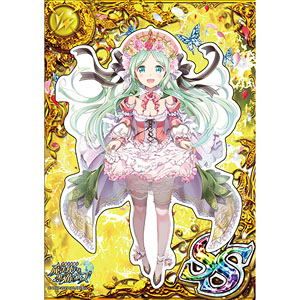 Wiz Quiz Rpg Witch And Black Cat Character Magnet Pham Lily Anime