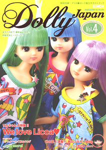 Dolly Japan vol.4 (Book)