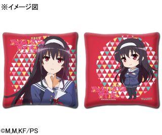 New Saenai Heroine Anime Dakimakura Japanese Pillow Cover