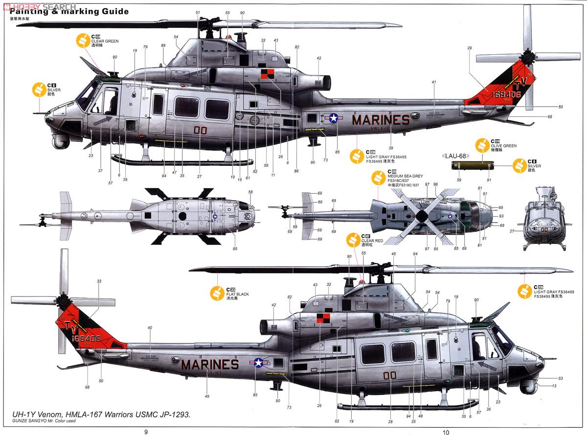 what is a helicopter with 2 on Greece Attica Central Attica Glyfada likewise Uh1b furthermore Eurocopter Ec 120 Colibri G DRLH  Private 71308 large as well Helicopter military Gazelle g also File Mil V 12 Mi 12  8912029311.