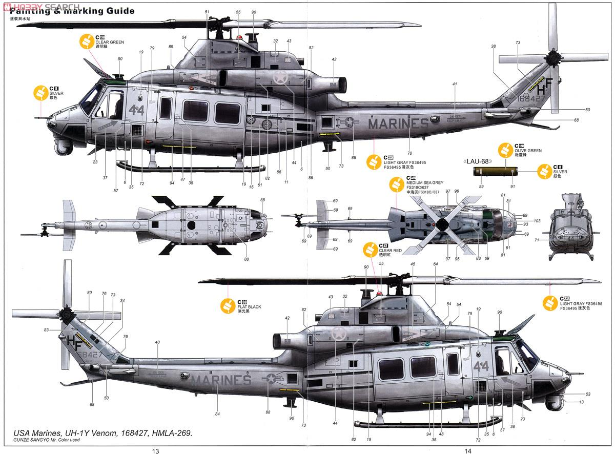 huey helicopter with 1 on File Bell UH 1 Iroquois 1 furthermore Sar Pe rator as well Bell AH 1 Cobra 168525647 besides 1 furthermore .