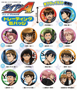 Ace of Diamond Trading Can Badge Collection 14 pieces (Anime Toy)