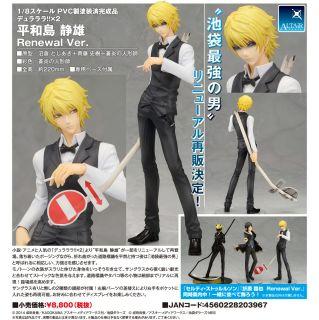 1//8 Scale PVC Figure Anime Durarara 3way standoff Heiwajima Shizuo Renewal Ver