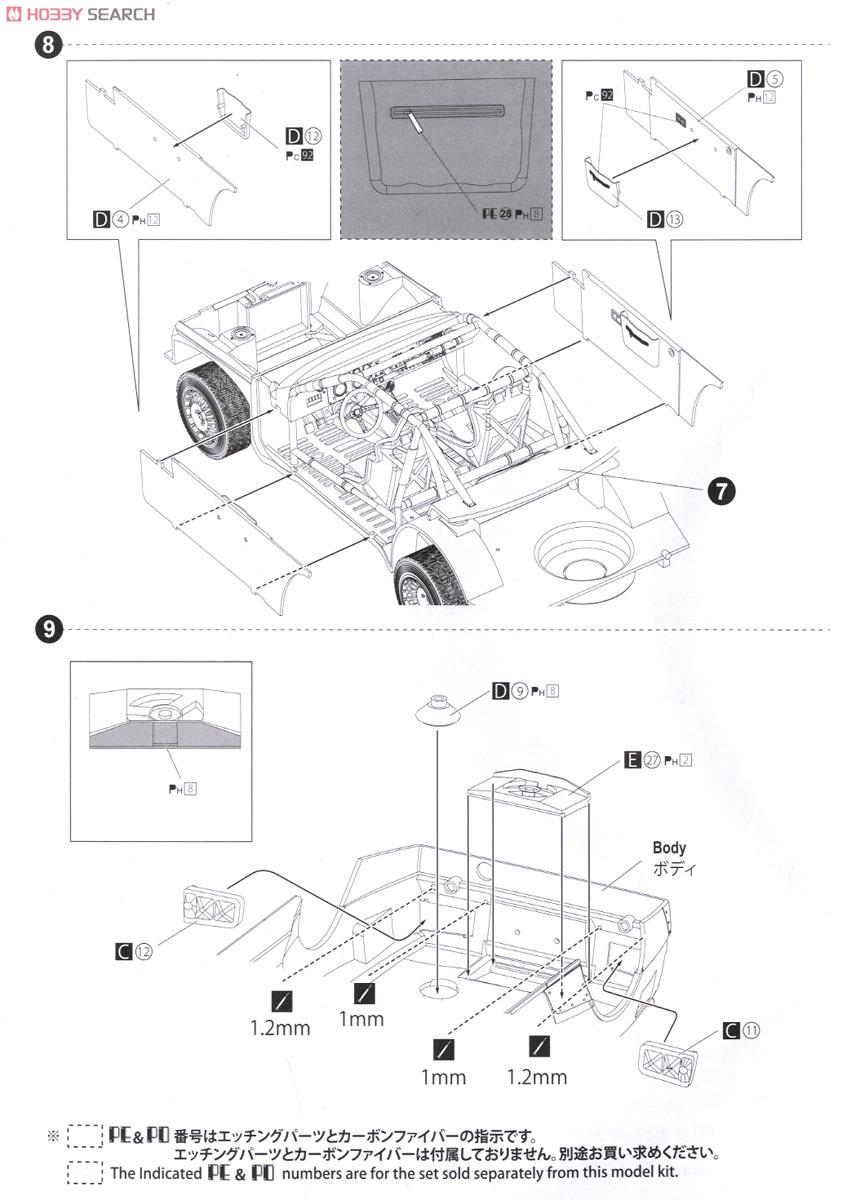 Lancia delta hf integrale rally car wiring diagram and