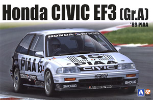 EF3 Civic Gr.A `89 PIAA (Model Car)