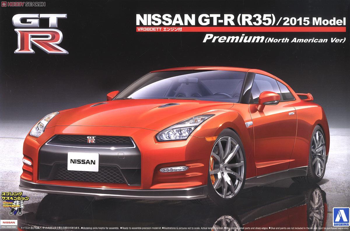 NISSAN GT-R (R35) プレミアム 2015モデル (北米仕様) (プラモデル) 画像一覧