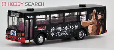 The Bus Collection Kushiro Bus `Lupin III` Wrapping Bus FHI 7E (Model Train) Item picture2